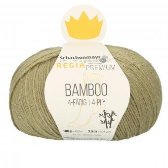 Regia Premium Bamboo Sockenwolle 100g 4-fädig