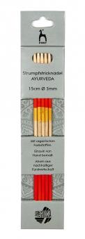 Strumpfstricknadeln Ayurveda von Lana Grossa